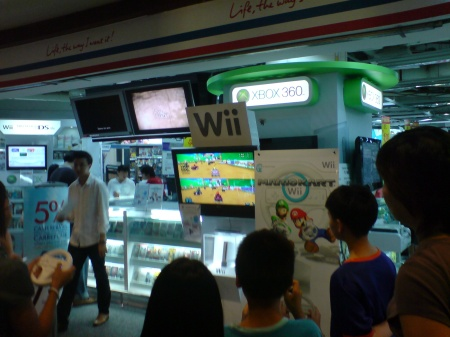 First ever Wii event in Singapore!