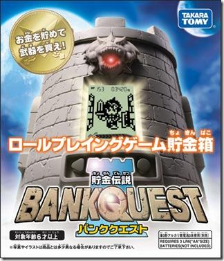 Banq_Quest_1